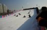 漢江公園雪兜場