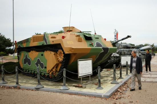 DMZ非武裝地帶