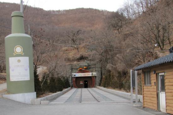 柿酒隧道外觀