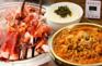 新村熱炭醬燒烤+7分泡菜鍋