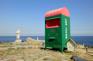 蔚山─艮絕岬燈塔─巨型郵筒