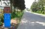 濟州神奇之路
