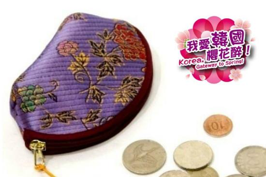 韓國傳統工藝零錢包