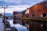 浪漫小樽運河