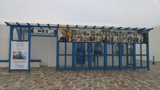 美&Jeju+Trick Eye Museum「AR立體美術館」+Greek Mythology Museum