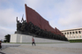 萬壽台大紀念碑