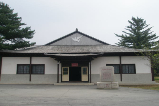 朝鮮戰爭停戰談判場所