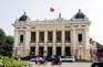 國家歌劇院