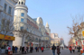 哈爾濱中央大街