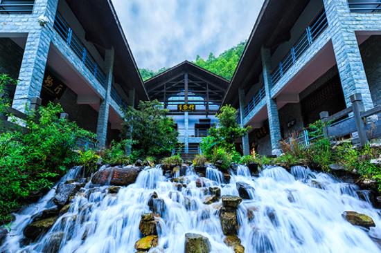 官門山自然生態博物館