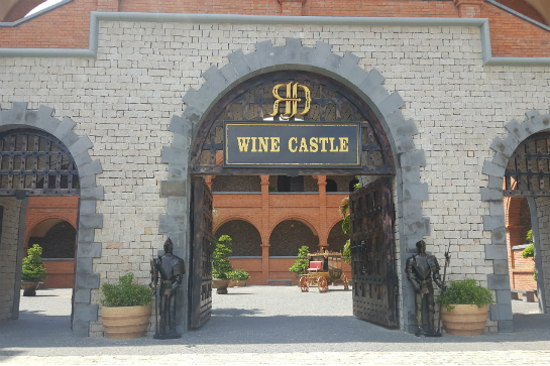 RD紅酒城堡