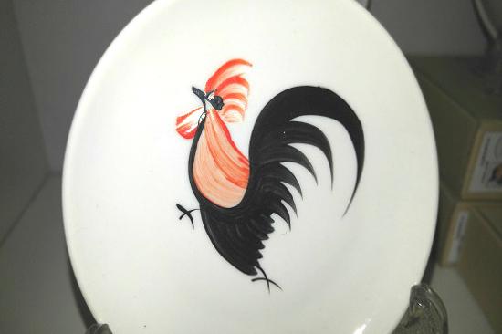 公雞陶瓷廠