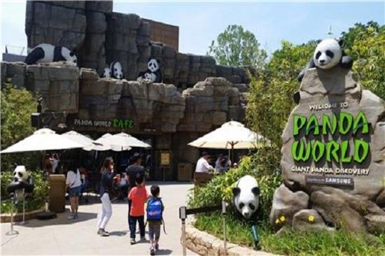繽紛夢樂園─Panda World「熊貓世界」.jpg