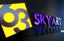 63大廈Sky Art Gallery