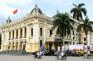 河內國家歌劇院