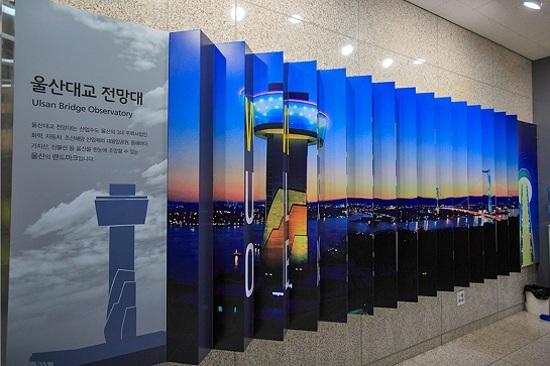 蔚山大橋展望台