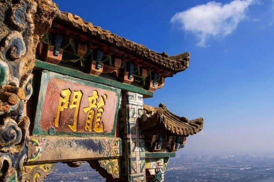 西山龍門景區