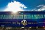 HAERANG海浪號火車