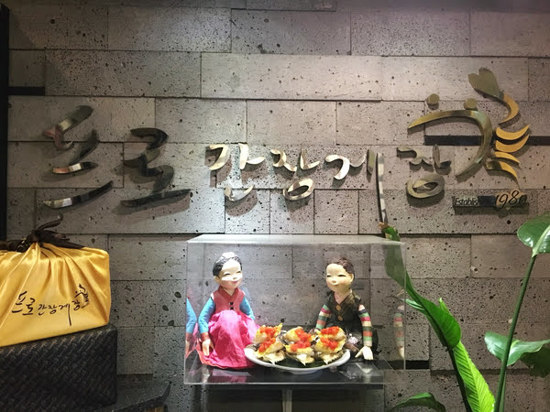 The Pro 醬蟹料理餐廳