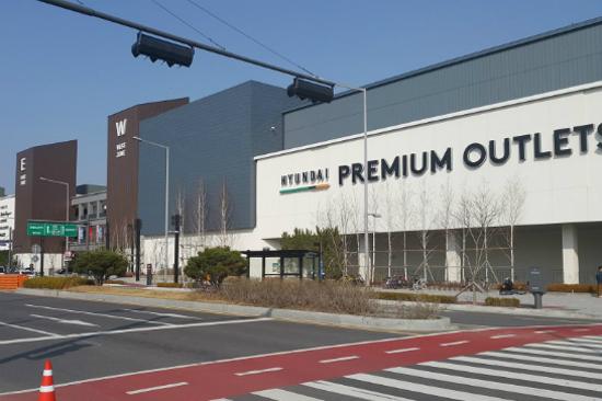 金浦 premium outlet