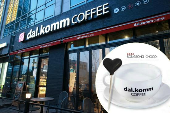 《太陽的後裔》拍攝地 dal.komm Coffee咖啡店(包每位雙宋情侶熱飲SONG SONG CHOCO乙杯)