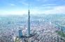 東京地標~Sky Tree晴空塔(遠眺)