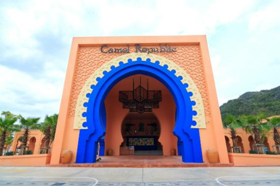 CamelRepublic駱駝共和國2