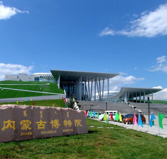 內蒙古博物院