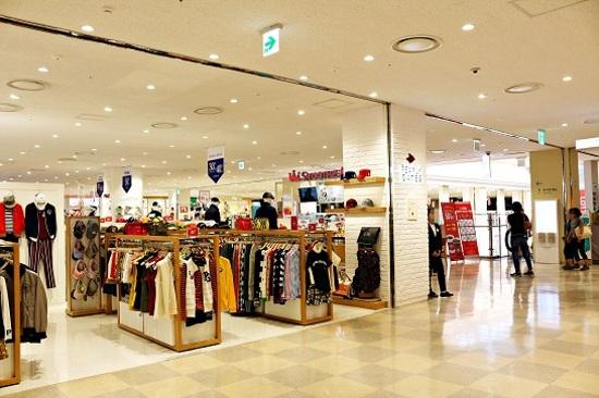 Lotte Premium Outlet