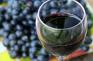 坡州山 葡萄酒