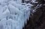 九曲冰川瀑布
