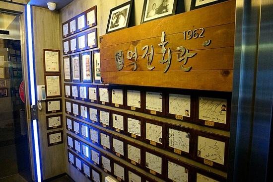Yukjeon Hoekwan韓牛Bulgogi餐廳