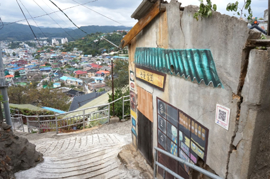 東海Nongol牆巷