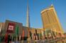 全球最大購物中心Dubai Mall