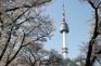 Seoul_N Seoul Tower