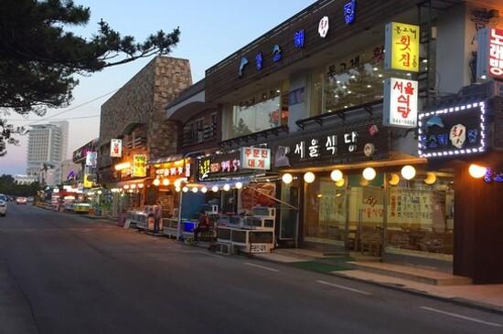 鏡浦海鮮一條街