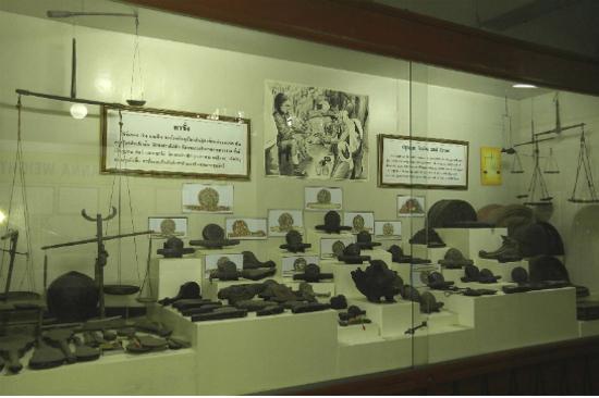 鴉片博物館
