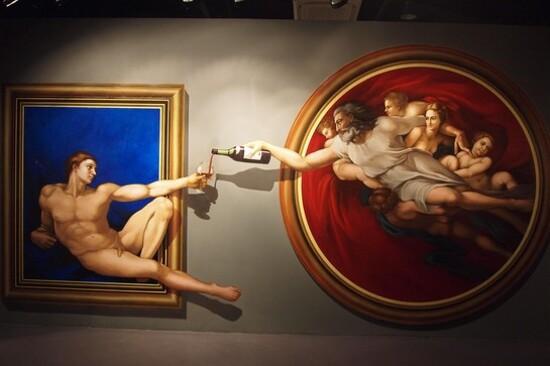 Alive Museum4D立體美術館
