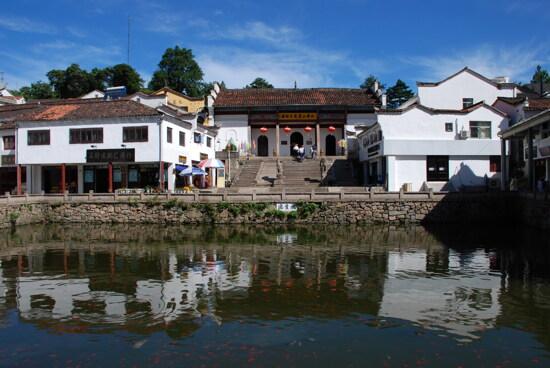 九華山 - 化城寺