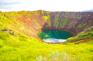 巨盆火山 - 火山湖