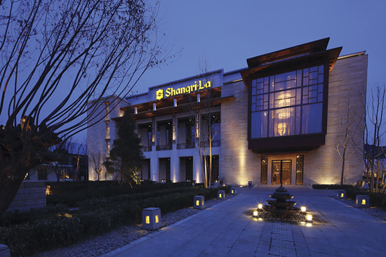 Shangri-La Lhasa