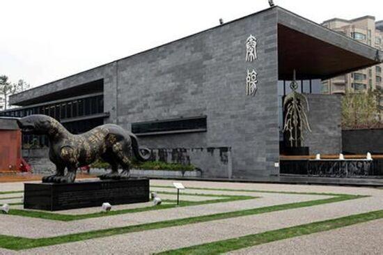 秦二世陵遺址公園