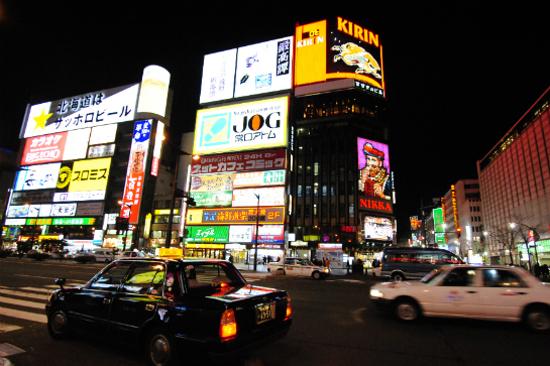 札幌薄野不夜天