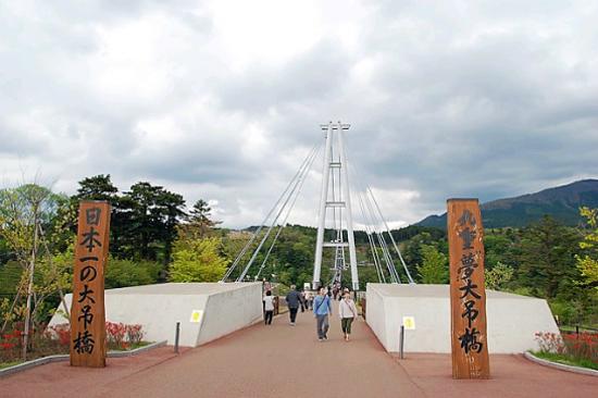 九重夢大橋