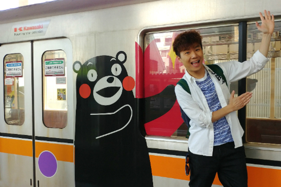 熊本熊電車