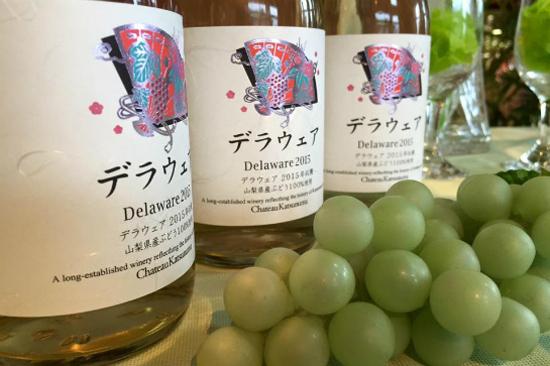 勝沼CHATEAUK葡萄酒