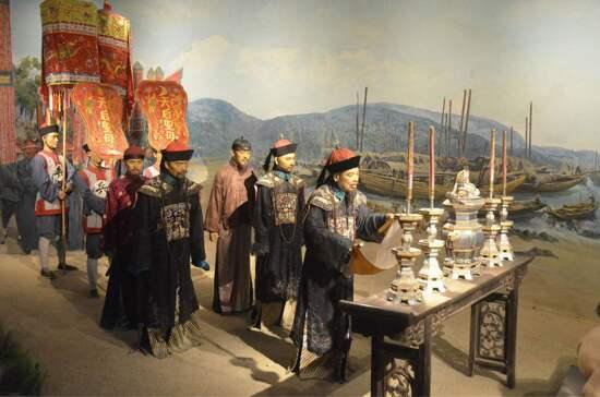 深圳民俗展覽館