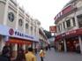 鼓浪嶼商業街