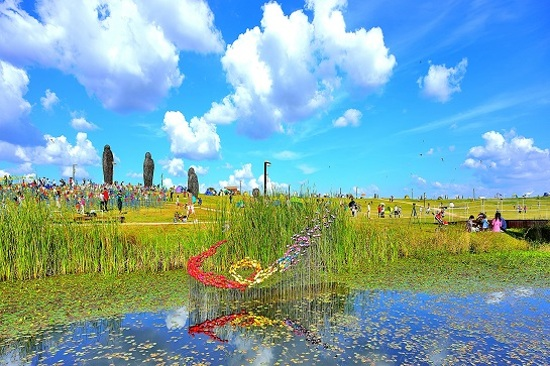 和平Nuri 公園