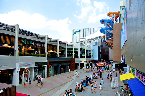 One Mount Shopping Mall